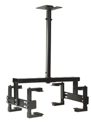 VMP: PM-1 Large Projector Ceiling Mount