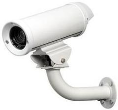 Ganz: HWB2-5A17 Outdoor Security Camera Kit