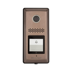 "<p>Comelit: <span style=""font-size: 2em;"">EX-DS</span></p>