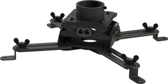 VMP: PM-LPMB Yokeless Low Profile Projector Mount Black