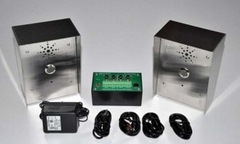 ETS: STWI5-SE2 Dual Zone 2 Way Audio Surveillance System