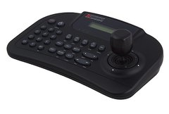 Digital Watchdog: DW-KB-100 Keyboard for PTZ12X Camera and VMAX DVR's