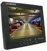 "Tatung Triview TLM-0801 8"" LED CCTV Monitor"
