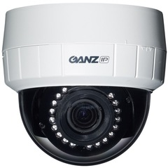 Ganz: ZN-D2MTP-IR Infrared Indoor IP Camera