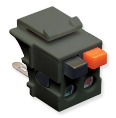 ICC Cabling Products: IC107DSCBK Speaker Keystone Jack