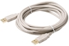 Cabling Plus: 15ft USB Type A to Type A USB Cable