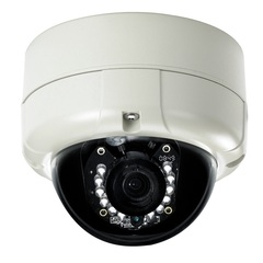 <p>Hunt Electronics: HTC-96G28DID Outdoor IR Dome Camera</p>