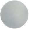 "<p>Channel Vision: IC815 ARIA 8"" High Performance In-Ceiling Speaker Pair</p>"